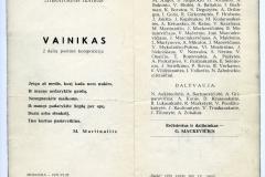 Vainikas-1971-814